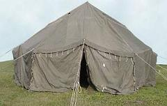 general purpose small tent : gp large tent - memphite.com